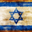 Israel old painted flag - Stock Photo