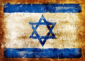 Israel old painted flag — Stockfoto