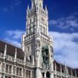 Munich grand view — Stock Photo