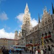 Munich grand view - Stock Photo