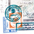 Stock Photo: Visa stamp