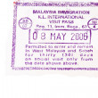Visa stamp — Stock Photo