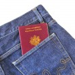 Passport in jean pocket — Stock Photo