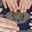 Holy islamic book Koran - Stockfoto