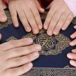 Stock Photo: Holy islamic book Koran
