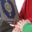 Holy islamic book Koran - Stock Photo