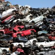Cars junkyard - Stock Photo