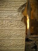 Old muslim gravestone — Stock Photo