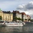 Royalty-Free Stock Photo: Stockholm, Sweden