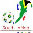 2010 World Cup South Africa balls — Stock Photo