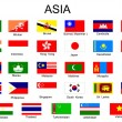 Vector de stock : List of all flags of Asian countries
