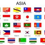 Список флагов всех стран Азии — Cтоковый вектор