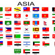 Stockvektor : List of all flags of Asian countries