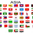 Stock Vector: List of all flags of Asian countries