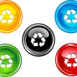 Royalty-Free Stock Vector Image: Recycle buttons