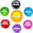 Original buttons — Stock Vector
