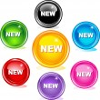 Stock Vector: New buttons