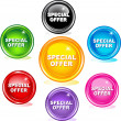 Special offer buttons — Stock Vector #1948194
