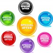 Vecteur: Special offer buttons
