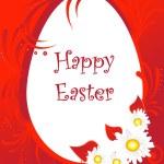 Easter Egg — Stock Vector #1949104
