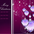 Merry Christmas background — Stock Vector #1999767