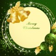 Vector de stock : Merry Christmas background