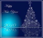 新年あけましておめでとうございます背景 — ストックベクタ
