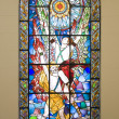 Modern stained glass — Stock Photo
