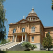 Stock Photo: Placer County Courthouse