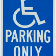 Handicapped Parking Only — Stock Photo