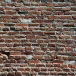 Photo: Distressed brick wall