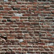 Distressed brick wall — Stock Photo