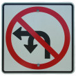 No Left Or U-Turn — 图库照片