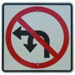 图库照片: No Left Or U-Turn
