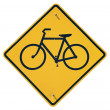 Bike Crossing — Stock Photo #1968696