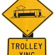 Stock Photo: Trolley Crossing