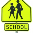 Stock Photo: School Ahead