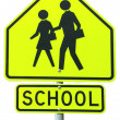 School Ahead — Stock Photo
