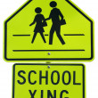 School Crossing — Stock Photo #1969956