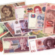 Stock Photo: Currencies