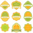 Royalty-Free Stock Vector Image: Set of vector design elements