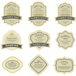Set of vector labels — Stock Vector #2002101