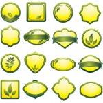 Set of vector design elements — Stock Vector #2003122