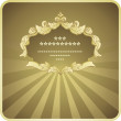 Background with gold frame — Stock Vector #2189976