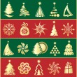Stock Vector: Vector background christmas tree