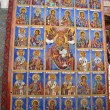 Stock Photo: Icon mariwith jesus and saints