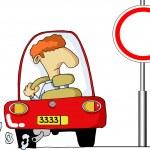 Постер, плакат: Driver