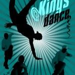 Kings dance — Stock Vector