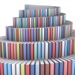 Stock Photo: Tower of Babel created from books on whi