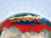 Russia country — Stock Photo